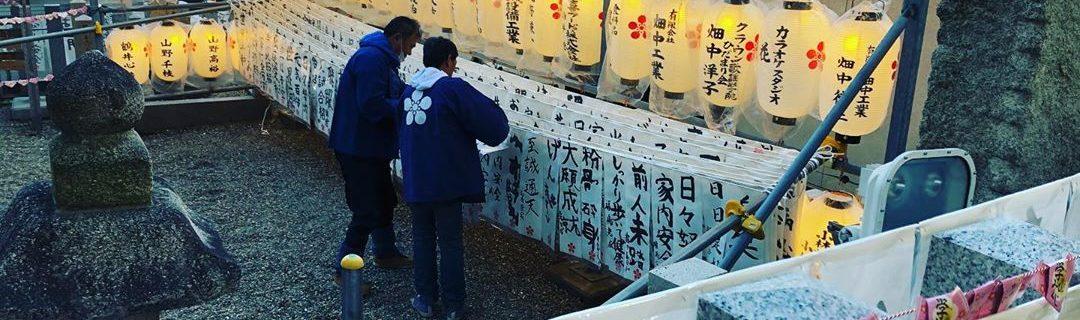 天満宮 神前書初め 大阪阿保神社