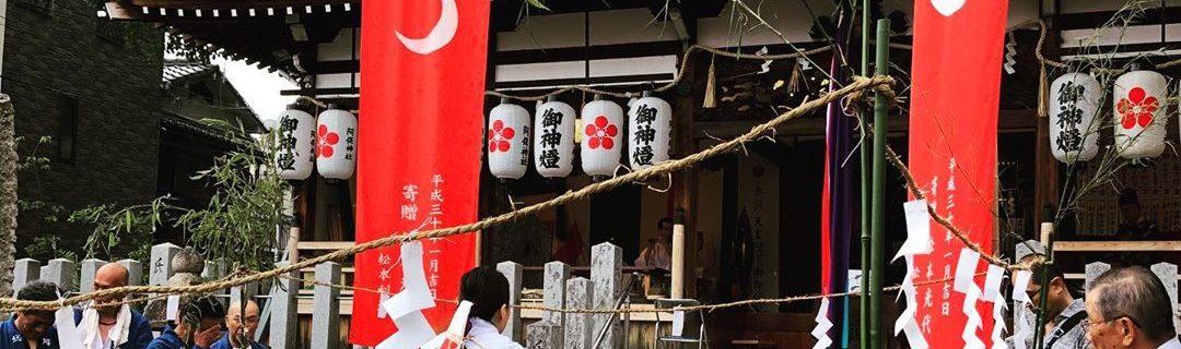 夏の例大祭 大阪府松原市阿保神社