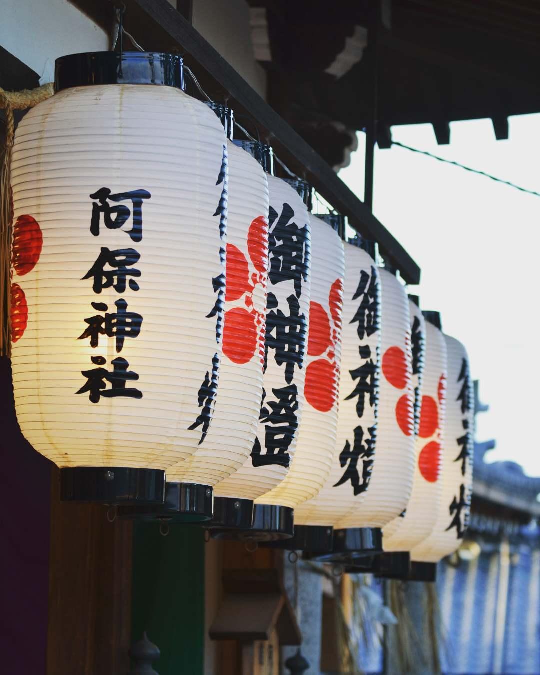 秋の例大祭 大阪天満宮 阿保神社