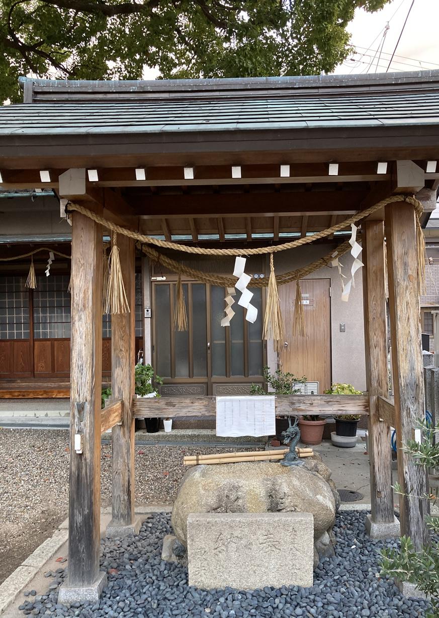 大阪 阿保神社 手水舎